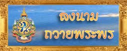 http://www.doh.go.th:88/intranet/bressing/